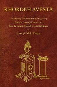 Khordeh Avesta PDF in English