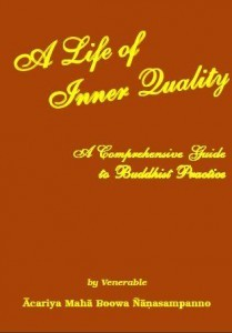 A life of inner Quality free ebook