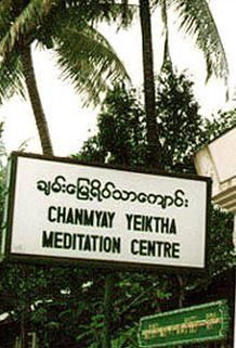 Chanmayay Meditation centre