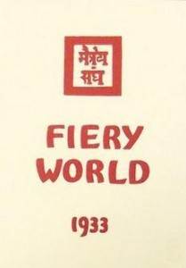 Fiery World PDF ebooks