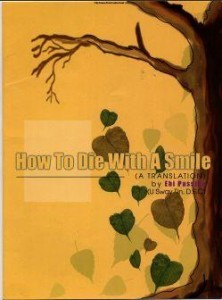 How To Die With A Smile free ebook on buddhism