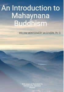 An Introduction to Mahayana Buddhism