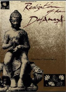 Realization of the Dharma free ebook on Buddhism