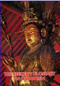 Seekers glossary of Buddhism ebook cover