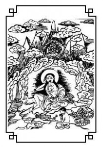 Sixty Songs of Milarepa free pdf download