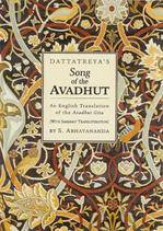 Song of the Avadhut by Dattatreya