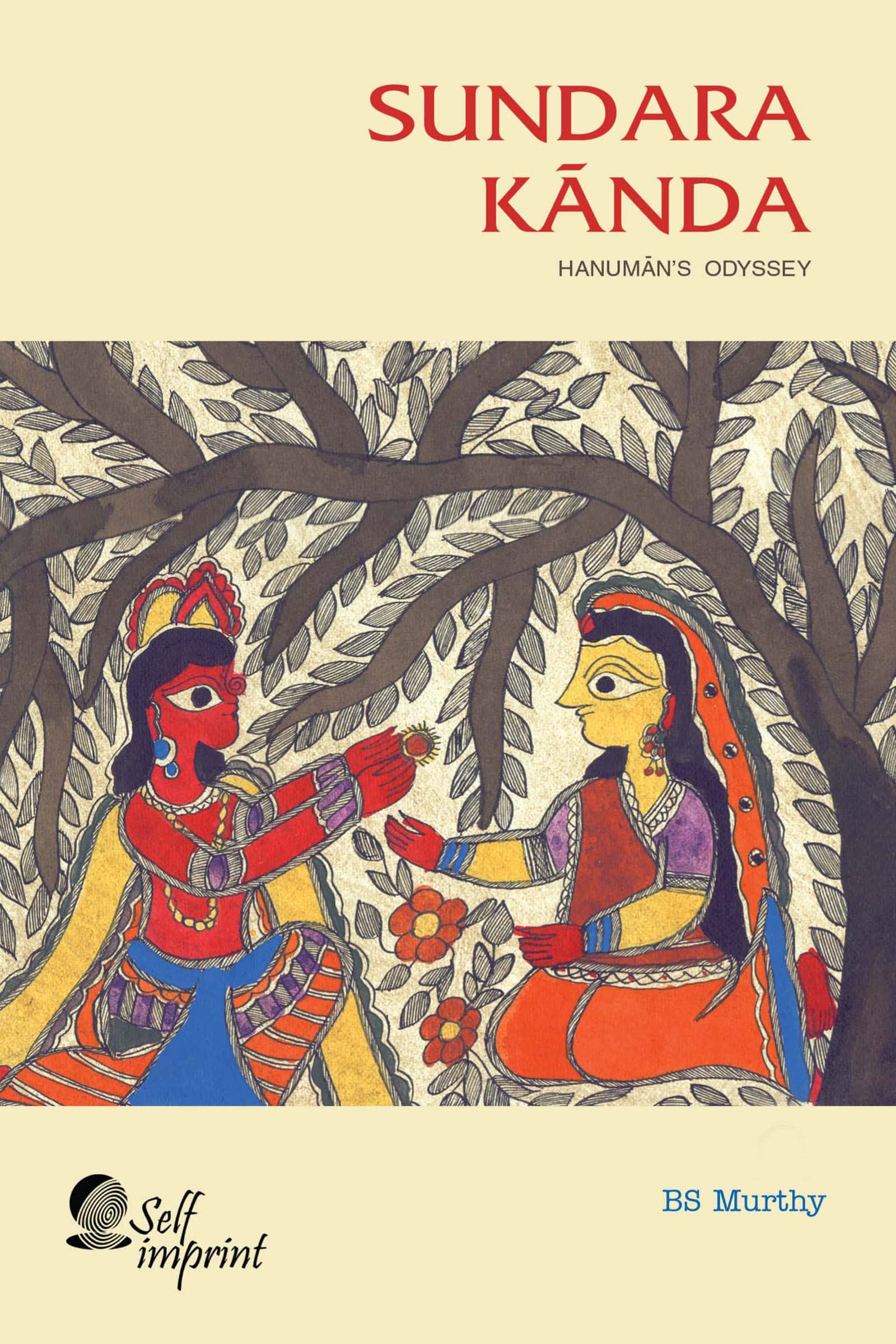 Sundara Kandam English Pdf