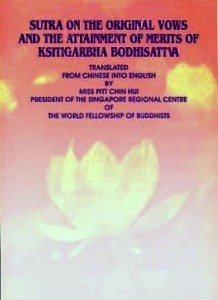 Sutra on the Original Vows and the Attainment of Merits of Ksitigarbha Bodhisatta