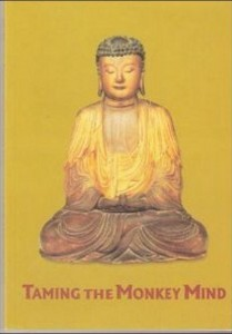 Taming the Monkey Mind buddhism pdf ebook