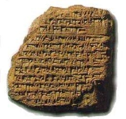 Download the epic of gilgamesh here free pdf e book the epic of gilgamesh fandeluxe Images