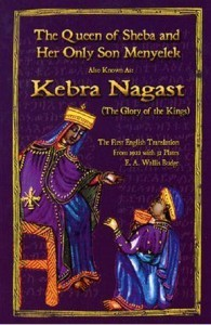 The Queen of Sheeba - Kebra Nagast or The Glory of Kings free ebook